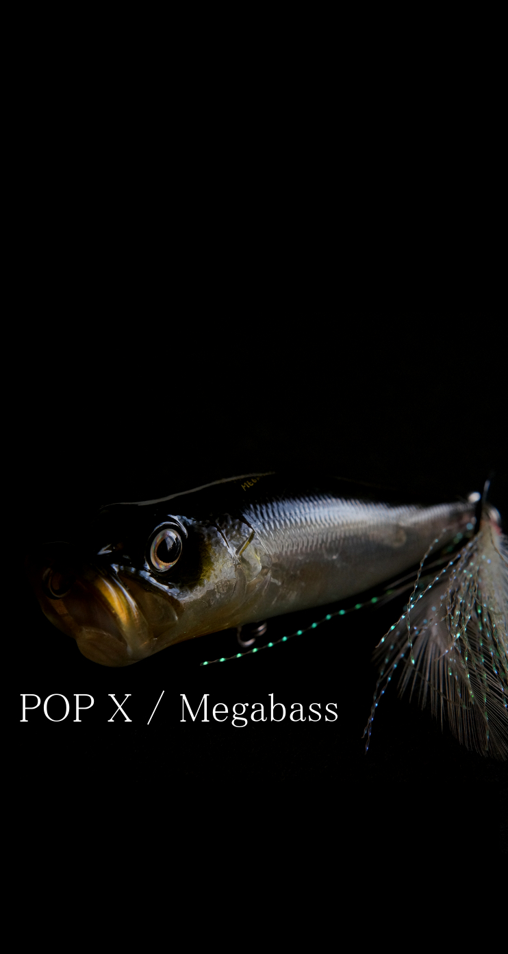 初めてのiphone壁紙 Pop X Megabass Fishing Trippers